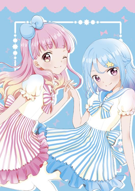 Aine Yuki And Mio Anime, Yuki, Zelda characters