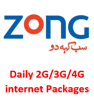 Get Zong Daily Internet Packages Subscription Codes And Volume Detail Zong Social Bundle For Facebook Whatsapp Twi In 2020 Internet Packages Social Data 4g Internet
