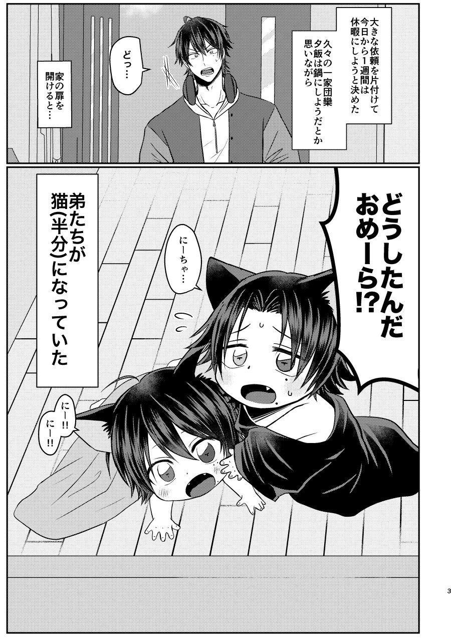 ヒプノシスマイク おしゃれまとめの人気アイデア pinterest vinakurara 28 漫画 ヒプマイ 漫画 b