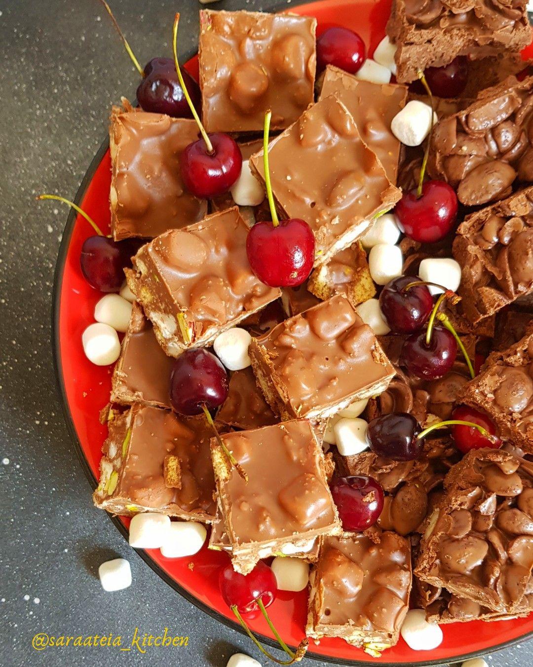 Rocky Road Recipe طريقة الروكى رود Happy Feast Food Breakfast