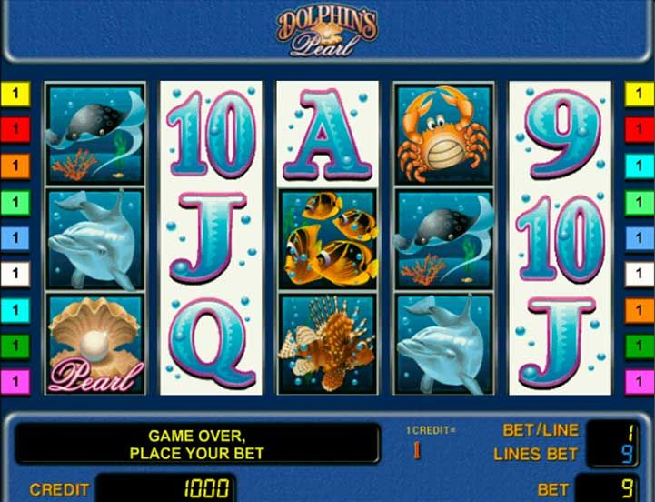 Игровые автоматы 555 играть бесплатно в каких казино за регистрацию платят деньги
