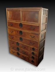 Japanese Keyaki Wood Merchant or Clothing Tansu