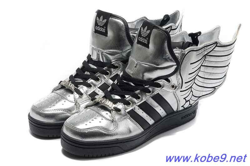 Cheap Adidas X Jeremy Scott Wings 2.0 Shoes Silver For Wholesale