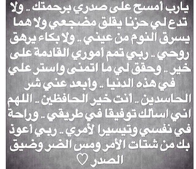 اللهم أأأمين يارب العالمين Allah Love Little Prayer Islam Quran