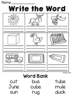 Long U Worksheets and Activities {NO PREP!} | Activities, Shorts ...