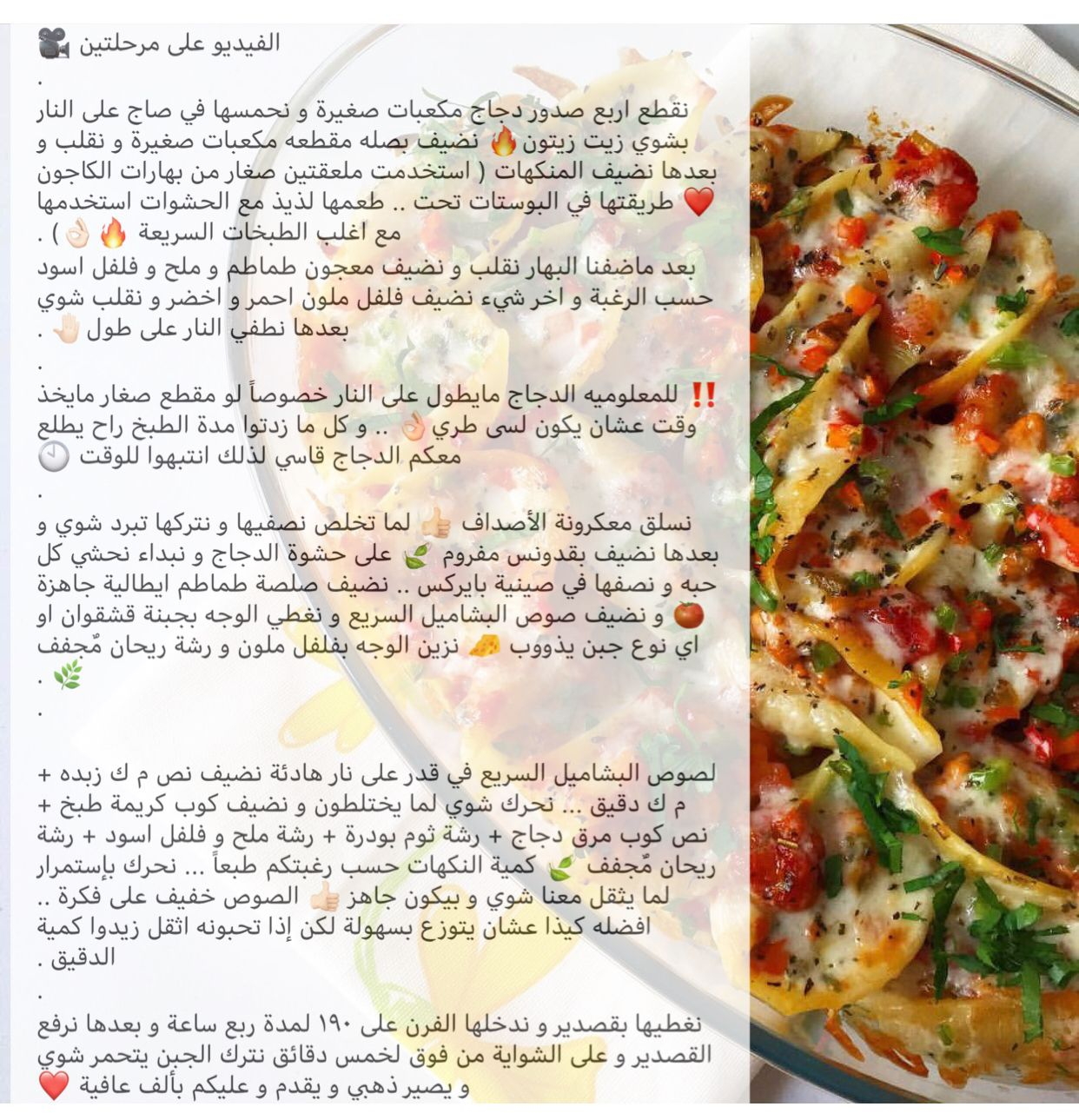 Pin By نسايم ليل On Cooking Recipes Cooking Cooking Recipes