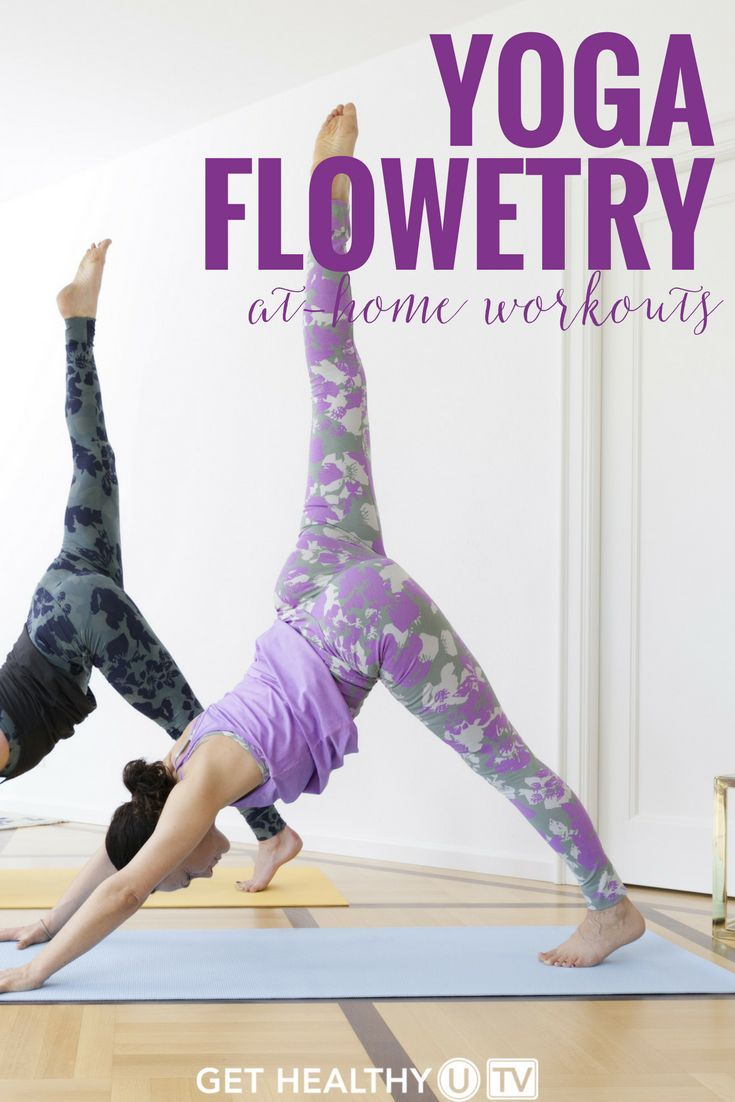 Get Healthy U TV Yoga Flowetry Preview - This program was developed to combine the strength and fluidity of yoga in order to give you an invigorating workout. In this workout, you flow through the poses while building heat within the body. Jennifer will encourage you to pay attention to your breath and connect it to each posture, both building strength and finding a deep sense of inner calm. Get started with Yoga Flowetry today and feel stronger, calmer, and more grounded.