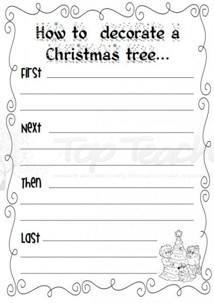 how to decorate a christmas tree - procedure writing template