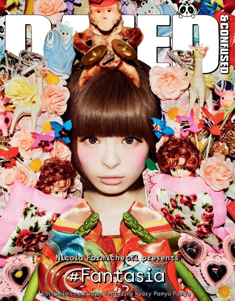 Dazed & Confused December 2012 Cover guest edited by Nicola Formichetti (Dazed & Confused)