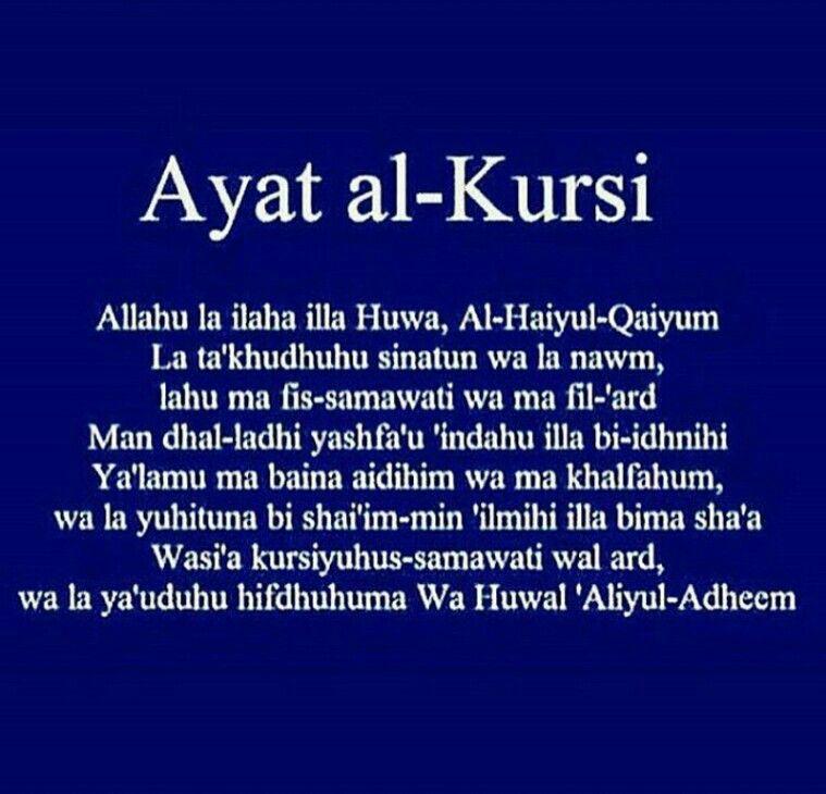 Islam: A Way Of Life