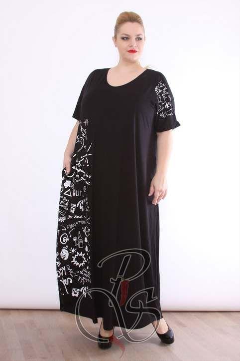 c72ebdaad9c5 Летние платья и сарафаны в стиле бохо для полных женщин итальяского бренда  Boho Style 2016