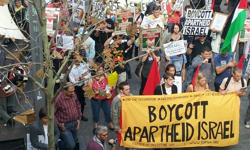 Shiloh Musings: Anti-Israel Hypocrisy Reigns