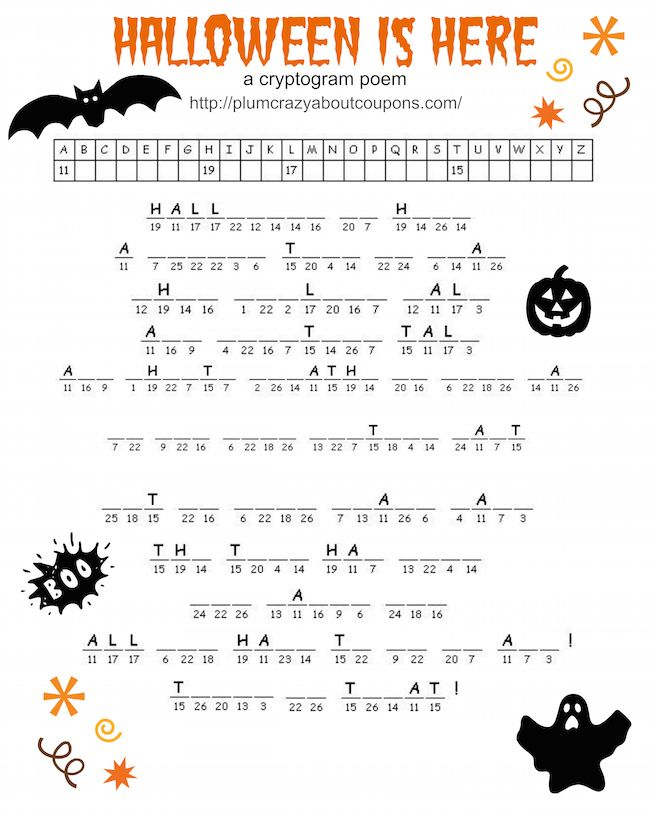 graphic regarding Free Printable Halloween Games for Adults identified as Cost-free Printable Halloween Online games Plum Ridiculous Halloween