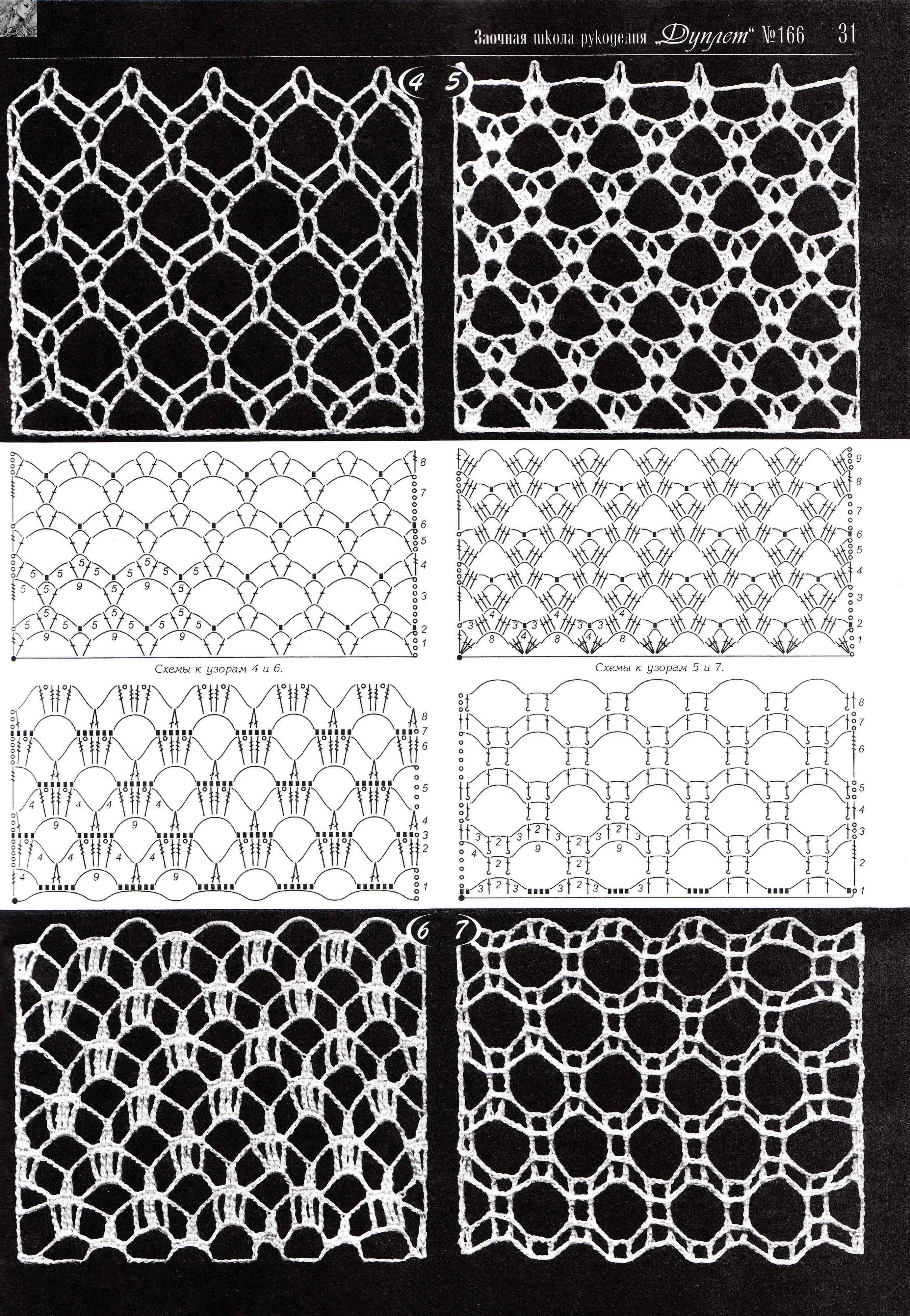 IMG_0041.jpg   Patrones crochet   Pinterest   Crochet ruso, Rusas y ...