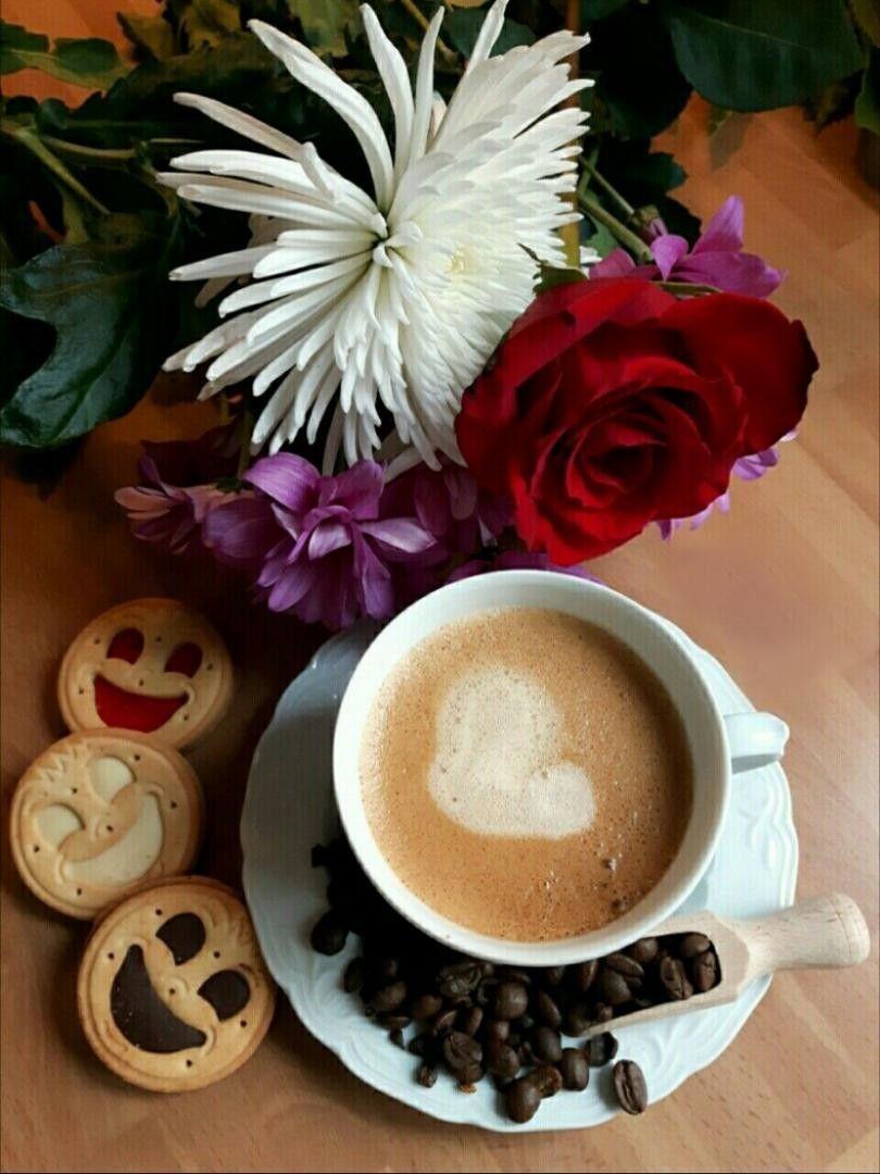 Доброе утро картинки красивые с чашкой кофе