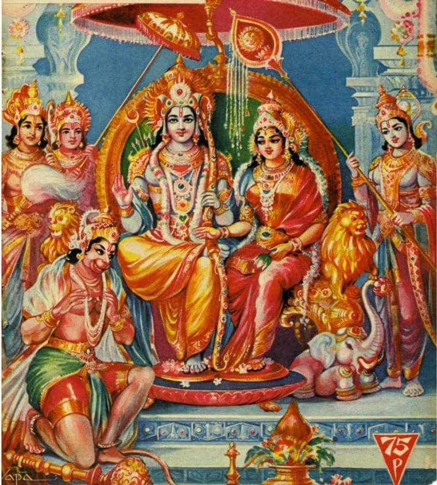 lord sri rama pattabhishekam