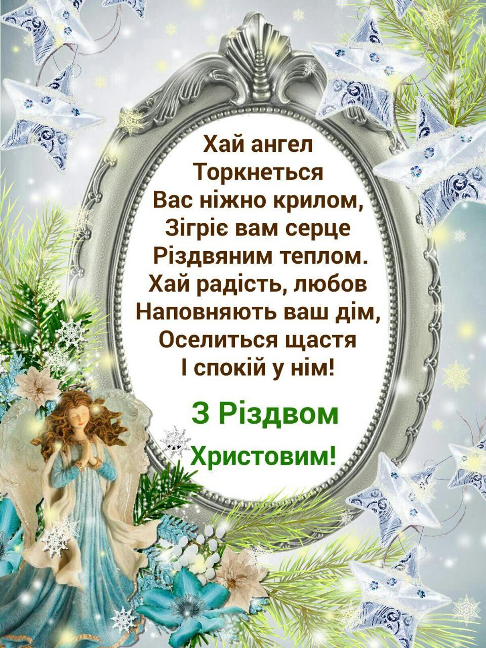 Стихи поздравления и пожелания к золотой свадьбе как глина