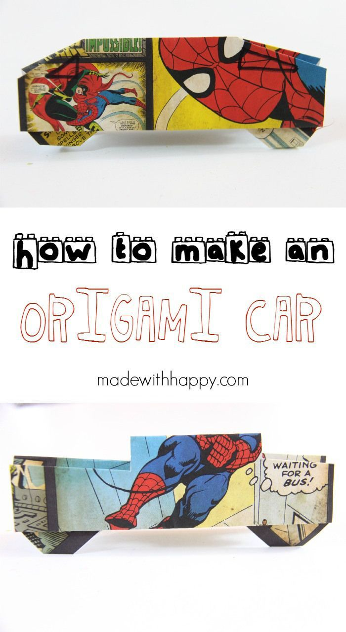 Playing with origami cars how to make an origami car along with playing with origami cars how to make an origami car along with video diy jeuxipadfo Choice Image