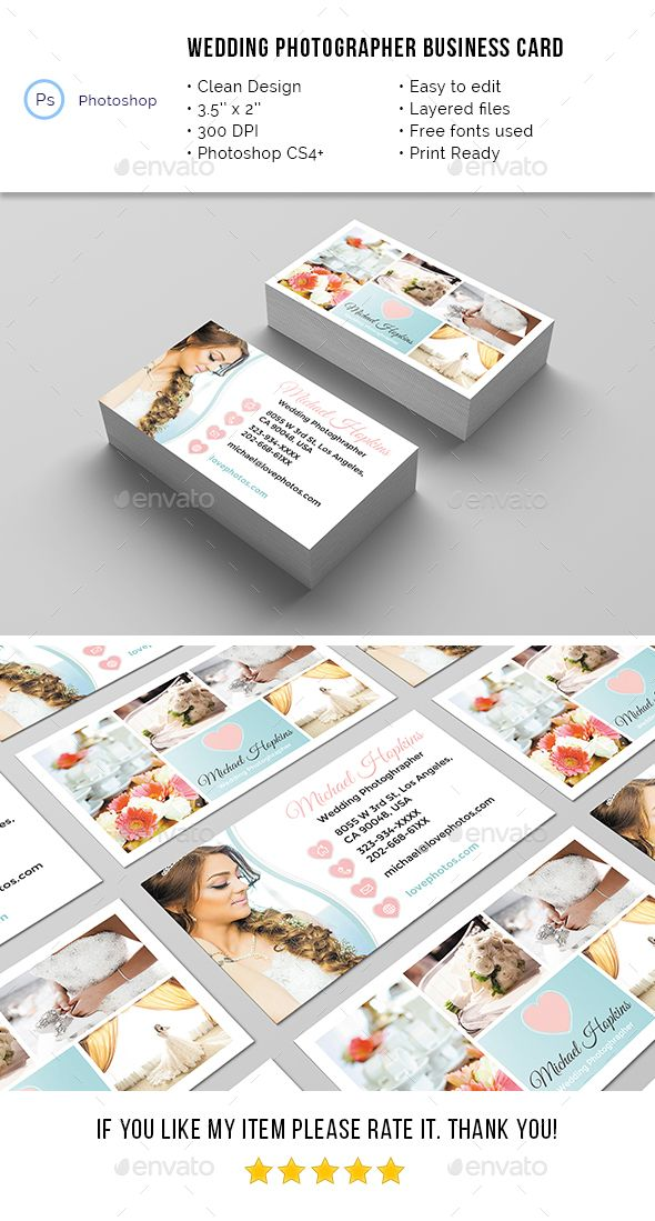 Wedding photographer business card photographer business cards wedding photographer business card template psd reheart Gallery