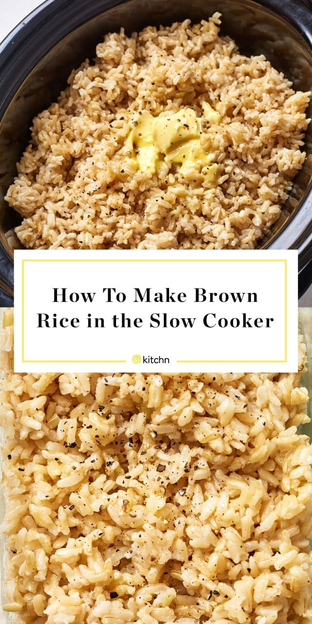 How To Make Brown Rice in the Slow Cooker #ricecookermeals