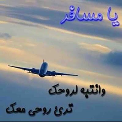 صور عن السفر Islamic Art Pattern Pattern Art Photo