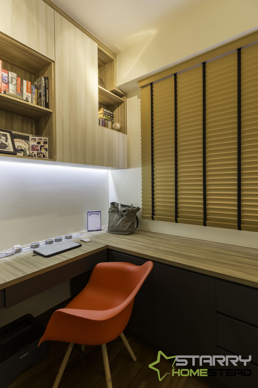 Condominium Study Room: Yishun St 51 Image By Starry Homestead