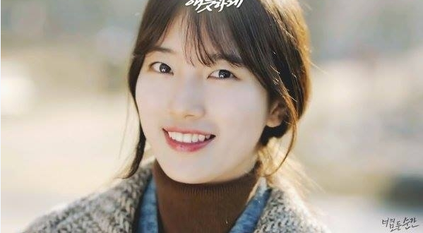 함부로 애틋하게 15회 Uncontrollably Fond Episode 15 Watch Eng Sub