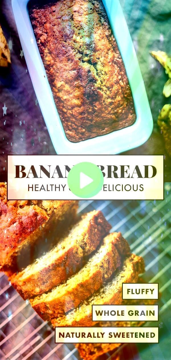healthy banana bread is naturally sweetened w This healthy banana bread is naturally sweetened with maple syrup With only a few simple ingredients youre one bowl away fro...