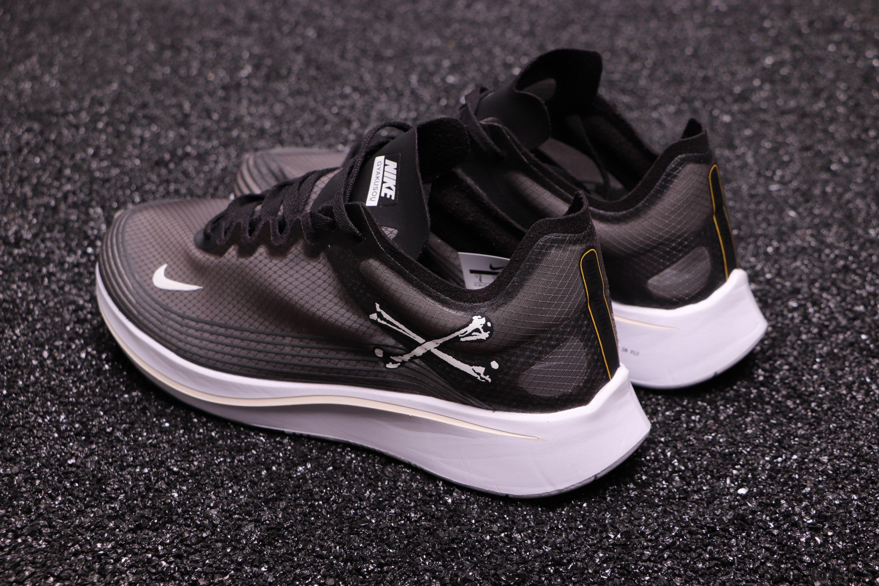 77fcde1d8a3 Undercover Gyakusou x Nike Zoom Fly SP Crossbones Black