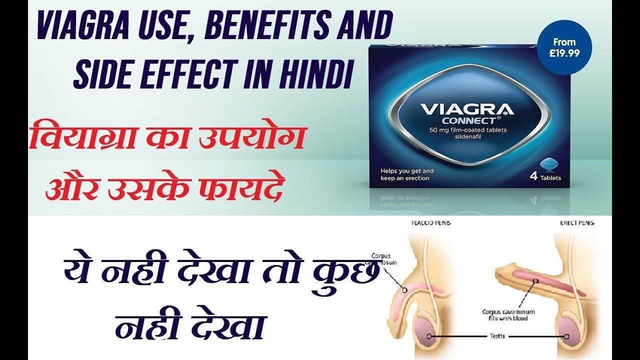 How to use viagra in hindi about tadalafil tablets
