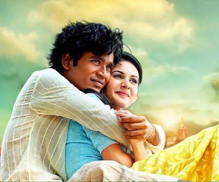 English Tamil Songsoy