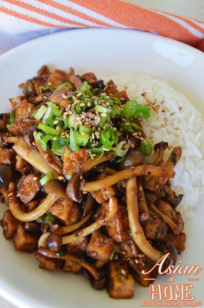 Vegan Bulgogi Tofu Mushroom Bulgogi