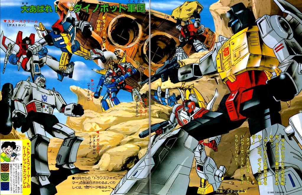 Transformers G1 Dinobots vs Destrons (Decepticons)