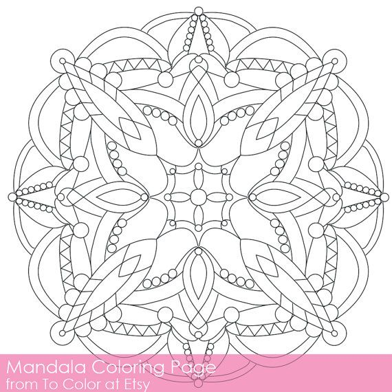 Items Similar To Simple Printable Coloring Pages For Adults Gel Pens Mandala Pattern PDF JPG Instant Download Book Sheet Grown Up