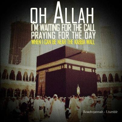 Pin By Shaheen Perwaz On Khana Kaba Musjaid E Nabiwi Images Islamic Quotes Inspirational Qoutes Allah