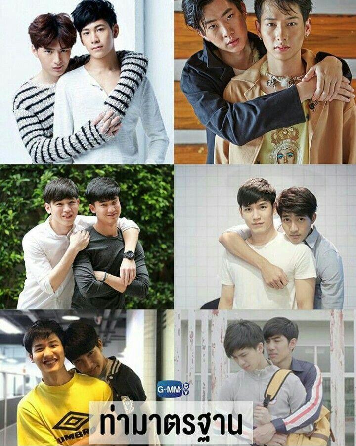 GMMTV | Asian Guys in 2019 | Thai drama, Korean drama