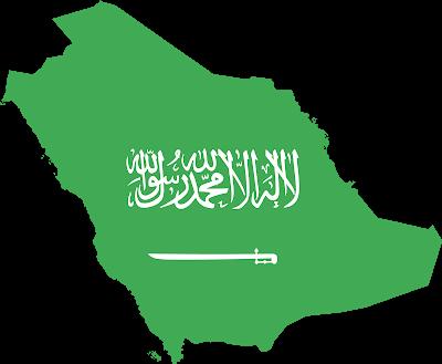 صورة العلم السعودي صورة خريطة السعودية للتحميل الصور National Day Saudi Saudi Arabia Flag King Salman Saudi Arabia
