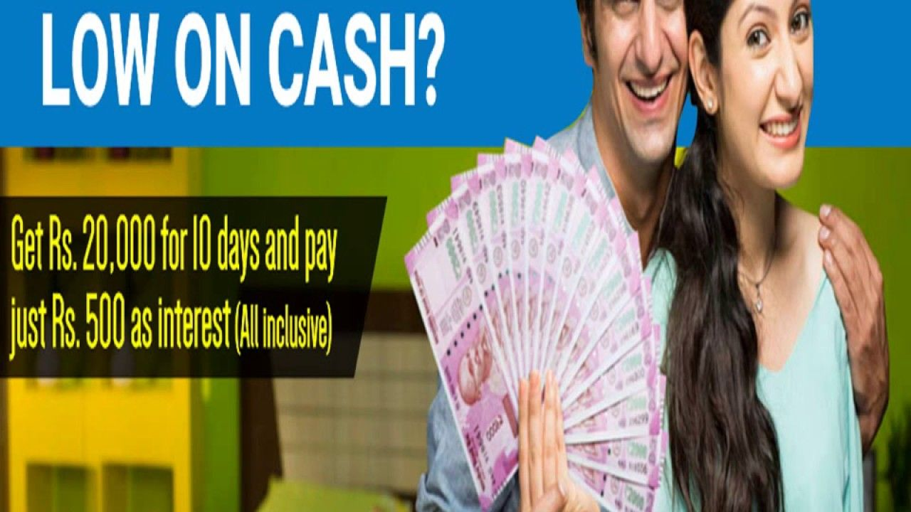 Online cash loans in johannesburg picture 3