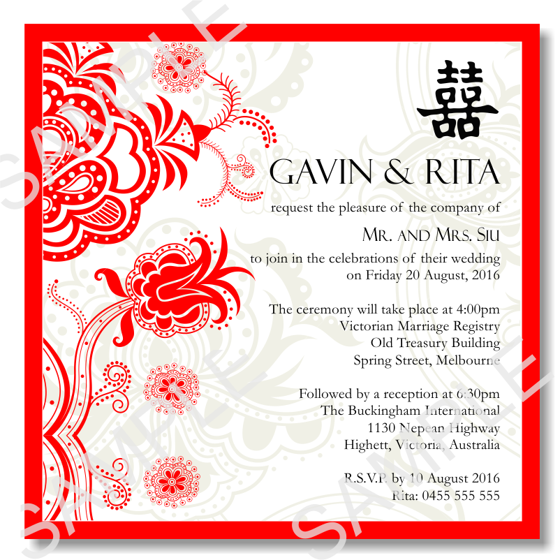 Free Reception Invitation Templates In 2019 Chinese