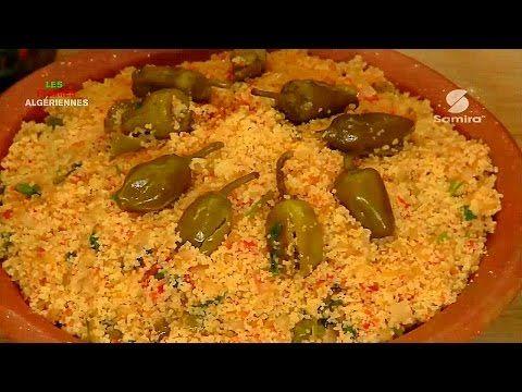 Samira tv cuisinier biskra recette facile la cuisine - Cuisine algerienne facebook ...