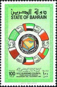 Gcc Emblem Flags Of The Member States Emblems Stamp Bahrain