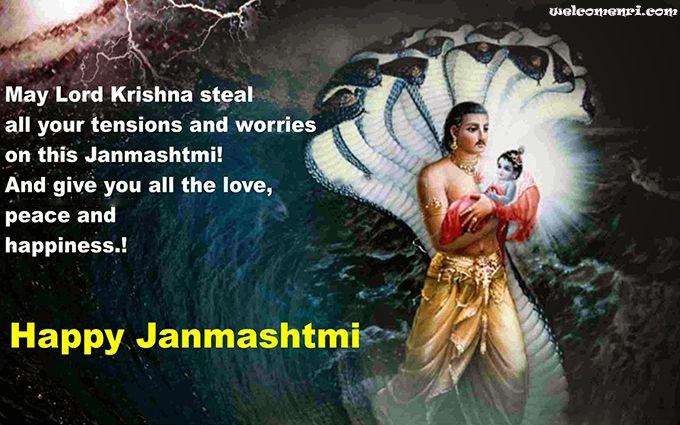 2015 Krishna Janmashtami Photos Krishna Hd 3d Wallpapers Full Size