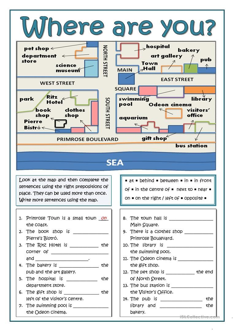 WHERE ARE YOU worksheet - Free ESL printable worksheets made by teachers