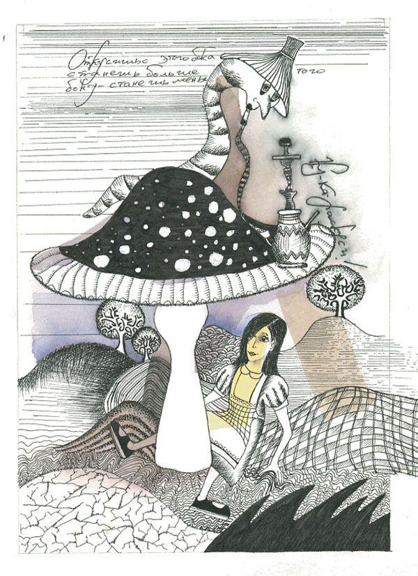 Alicia y la Oruga   Alice   Pinterest   La oruga y Oruga