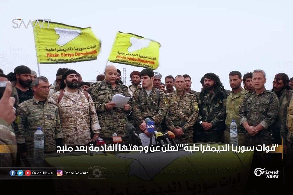 كشف مصدر من تنظيم قوات سوريا الديمقراطية عن الخطة التي ستعقب السيطرة على مدينة منبج بريف حلب الشرقي هي القيام بفتح ممر بينها Instagram Posts Instagram Orient