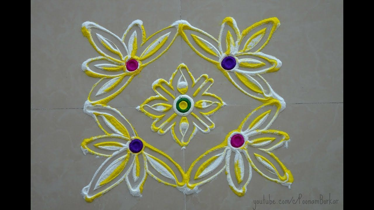 Daily rangoli design series 10 Easy, small and quick
