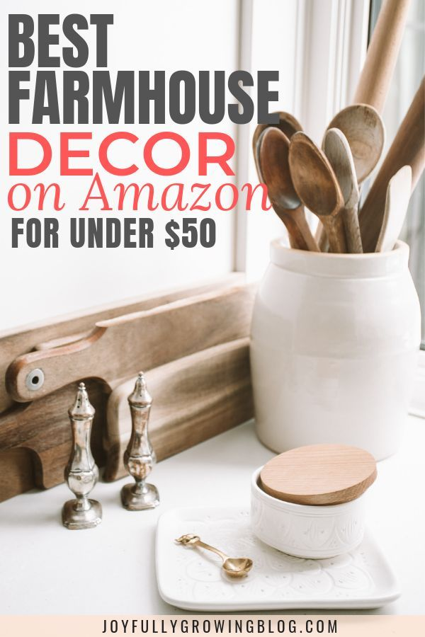 These modern farmhouse amazon finds are SO GOOD! I'm so glad I found these rustic home decor on a budget ideas! Now I have some great living room decor options to try in our home! #joyfullygrowingblog #farmhousedecor #rusticdecor #amazondecor