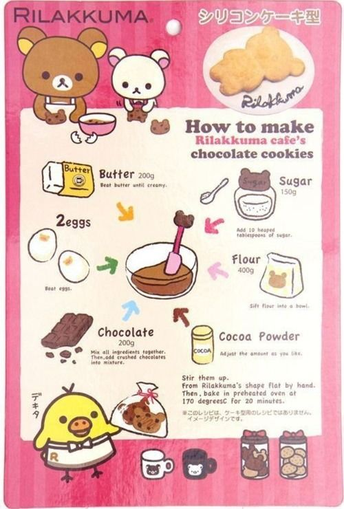 How to make rilakkuma chocolate cookies #kawaii