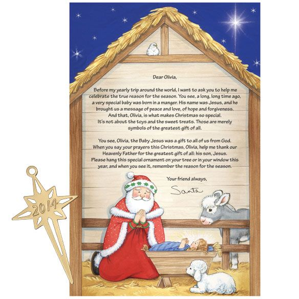 Inspirational Personalized Letter From Santa  Santa And Ornament