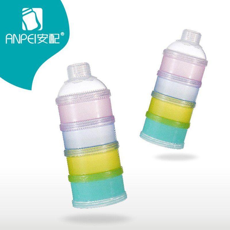 dea69754fdca Solid Portable Baby Feeding Milk Powder Food Bottle Container 4 ...